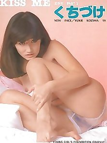 Asian Porn Gallery